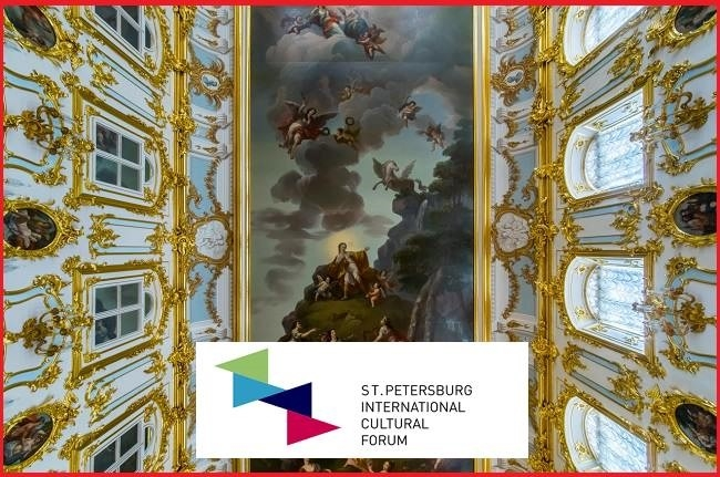 Beszámoló a VI. Szentpétervári Nemzetközi Kulturális Fórum első napjáról