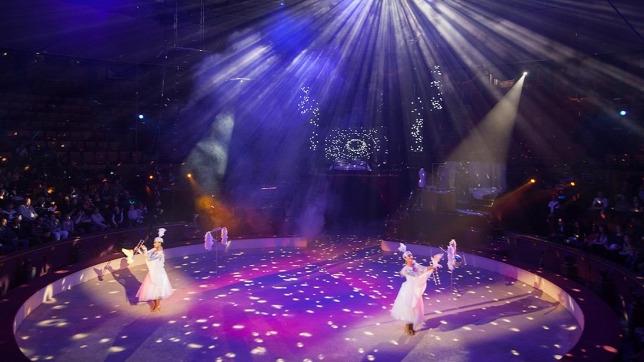 Kiderült, hol épül fel az új cirkusz Budapesten