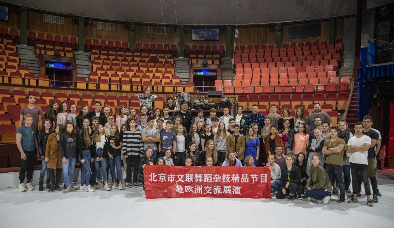 Pekingi artisták tartottak bemutatót a Fővárosi Nagycirkuszban