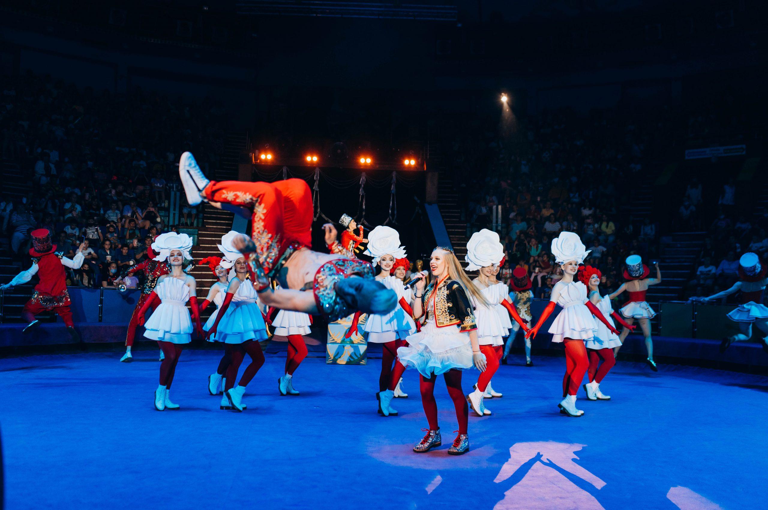 Kyiv Municipal Academy Of Circus And Performing Arts: Circle
