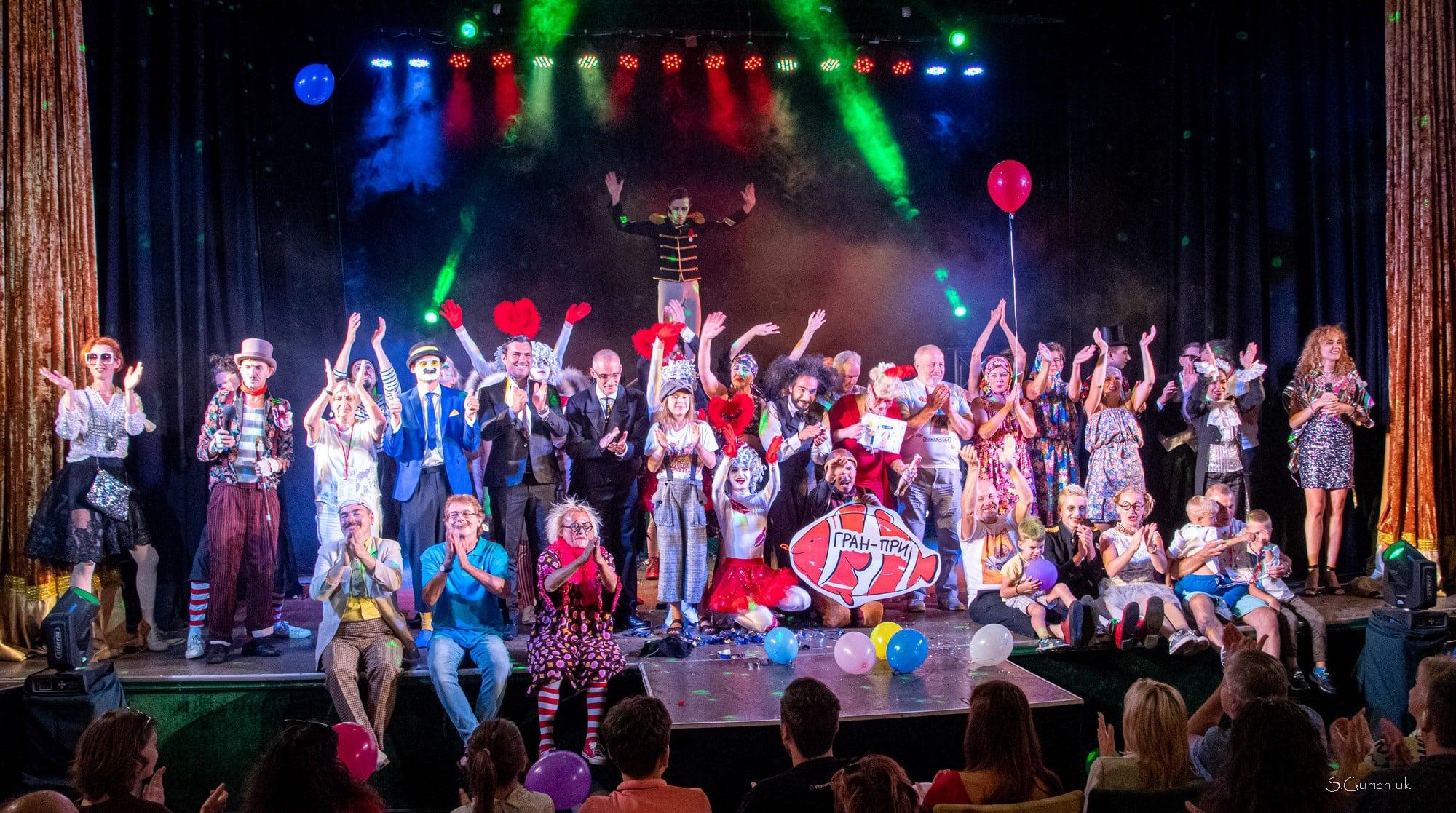 A Comediada Clown and Mime Fesztivál a világ egyik leghíresebb bohóc és pantomimes seregszemléje.